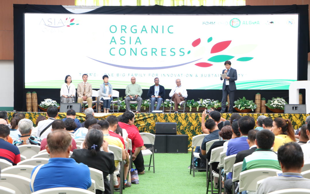 The Call for Papers for the 4th Organic Asia Congress is still open!