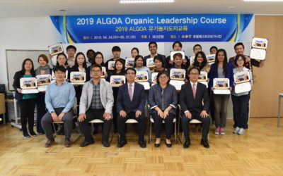 The 2020 ALGOA Organic Foundation Course Application is now open!