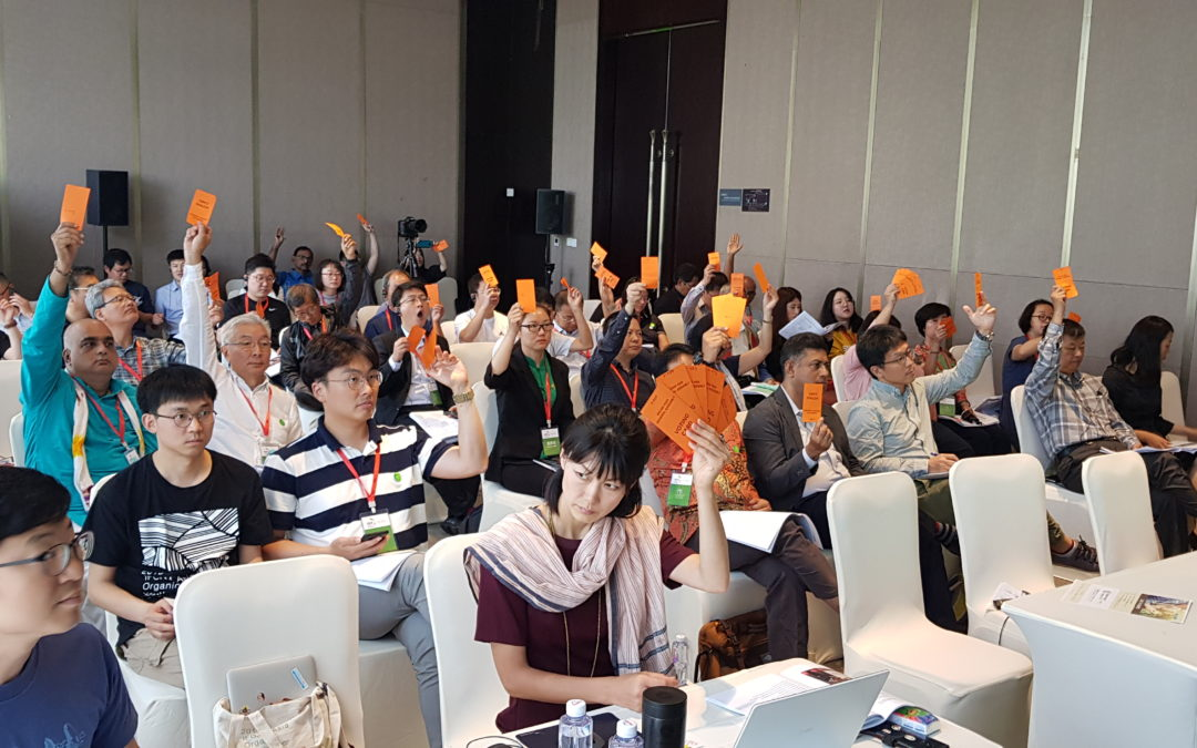 Call for Members of the Nomination Committee For the IFOAM Asia Board Elections Oct 11th, 2021